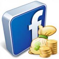 Guadagnare con Facebook e i vari social network